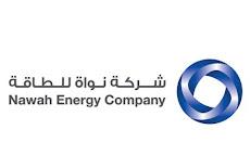 تعلن شركة نواة للطاقة عن فتح باب التقديم للعمل والتوظيف بأبوظبي 2021