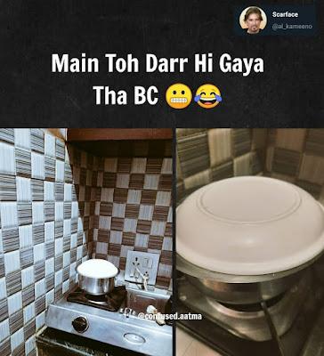 Memes in hindi - funny memes hindi