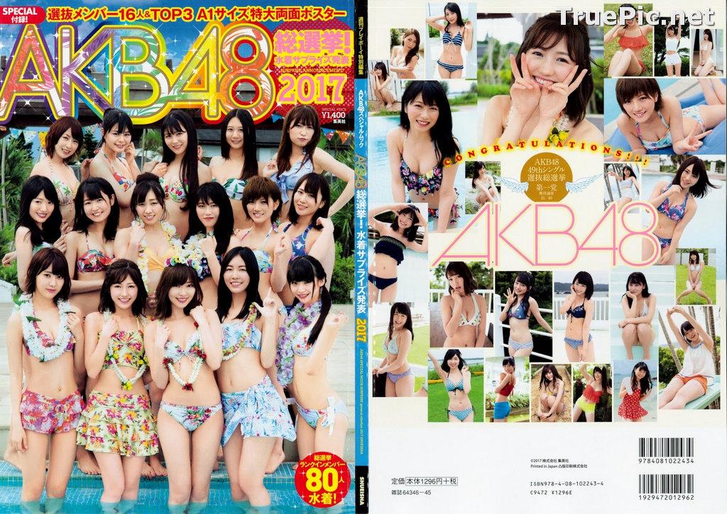 Image AKB48 General Election! Swimsuit Surprise Announcement 2017 - TruePic.net - Picture-1