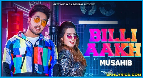 Latest Punjabi Song Billi Aakh Lyrics -  Musahib