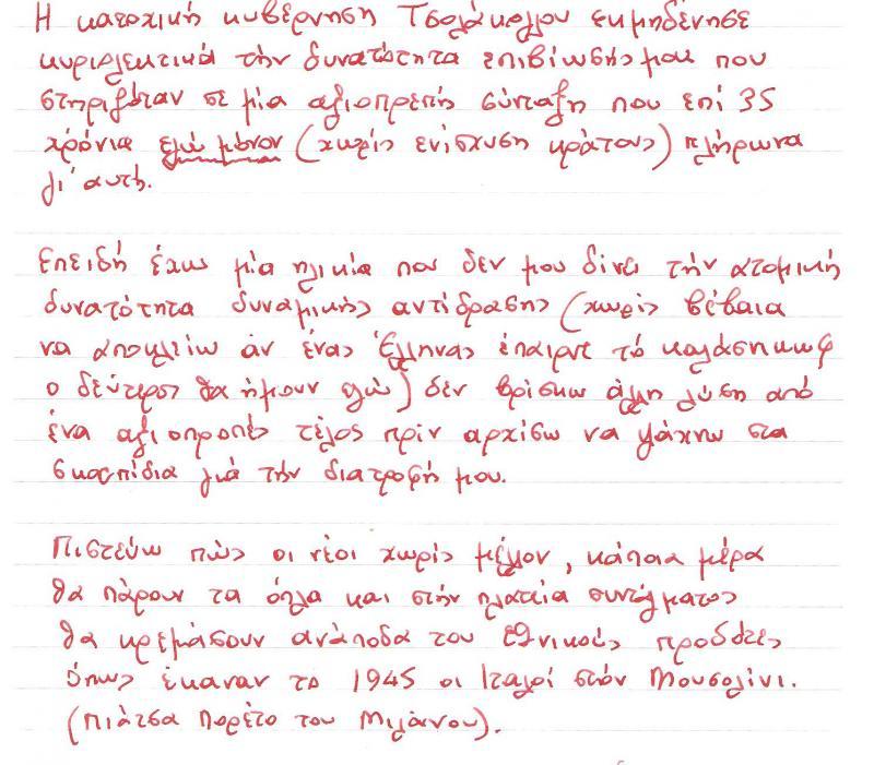 Suicide Notes: Hella Heaven: April 2012