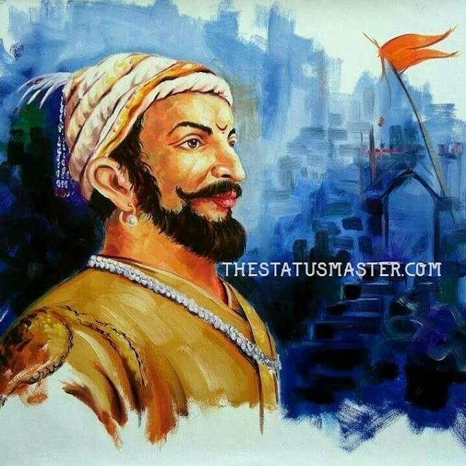 Shivaji Maharaj status marathi ,Shivaji Maharaj  Status,Shivjayanti Marathi SMS.