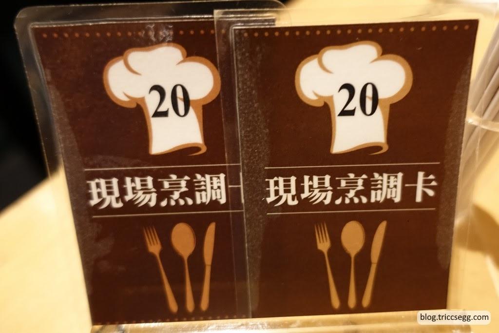 明園西餐廳鐵板燒(5).JPG