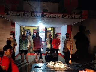 थाना गोहन पुलिस द्वारा जुआ खेलते हुए अभियुक्त गिरफ्तार                                                                                                                                                       संवाददाता, Journalist Anil Prabhakar.                                                                                               www.upviral24.in