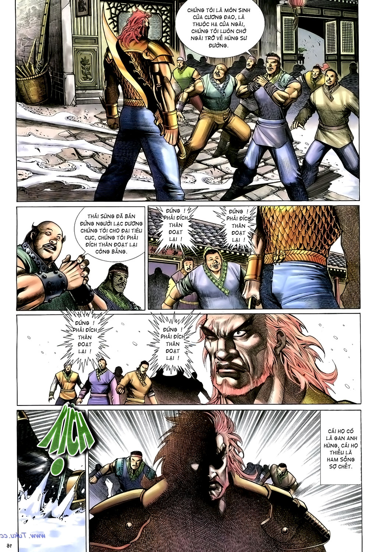 Anh hùng vô lệ Chap 15: Hổ thét long gầm người cạn chén  trang 17