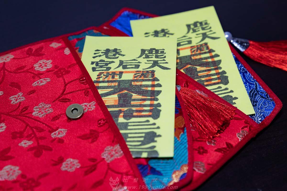 復古中國風新年紅包布袋