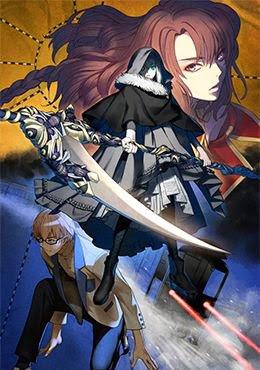 Descargar Lord El-Melloi II-sei no Jikenbo Especial 0/0 Sub Español Ligera 75mb - Mega - Zippy! Lord-elmelloi-iisei-no-jikenbo