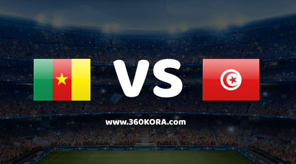 مشاهدة مباراة تونس والكاميرون بث مباشر