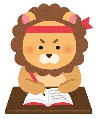 勉強している動物のイラスト(ライオン)