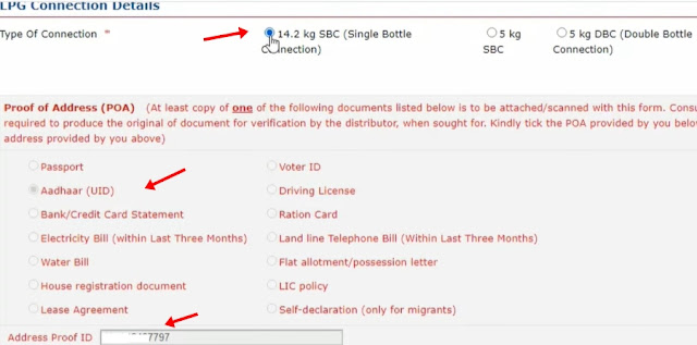 lpg detail bhare aur id proof select kare