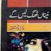 Naina Thag Lain Gy Novel Pdf