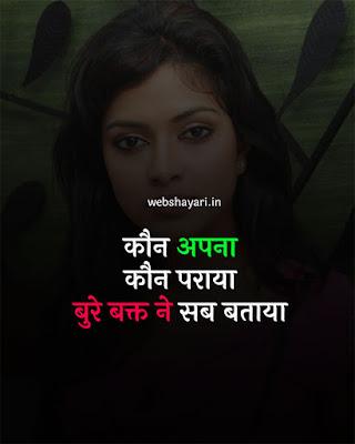 whatsapp sad status download