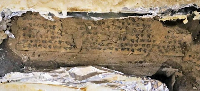 Pieces of Buddhist text discovered in Afghanistan's Mes Aynak