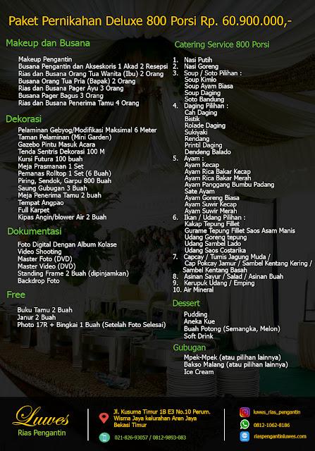 Paket catering untuk 400 undangan lengkap dengan rias pengantin dan pelaminan