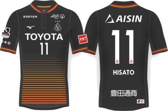 名古屋グランパス 2018 ユニフォーム-FP-Jリーグ25周年記念