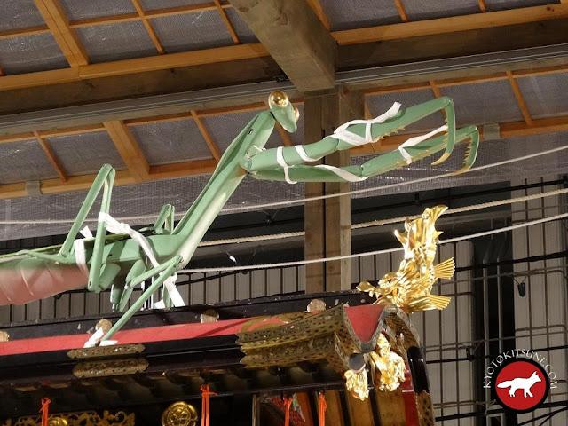 Mante religieuse de la fête de Gion à Kyoto