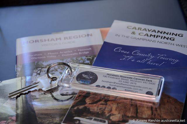 Horsham Region information brochures