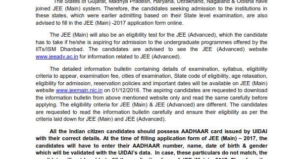 related literature about admission entrance examination system