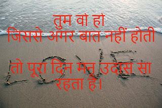 Whatsapp Love Status Image Shayari Download,whatsapp status