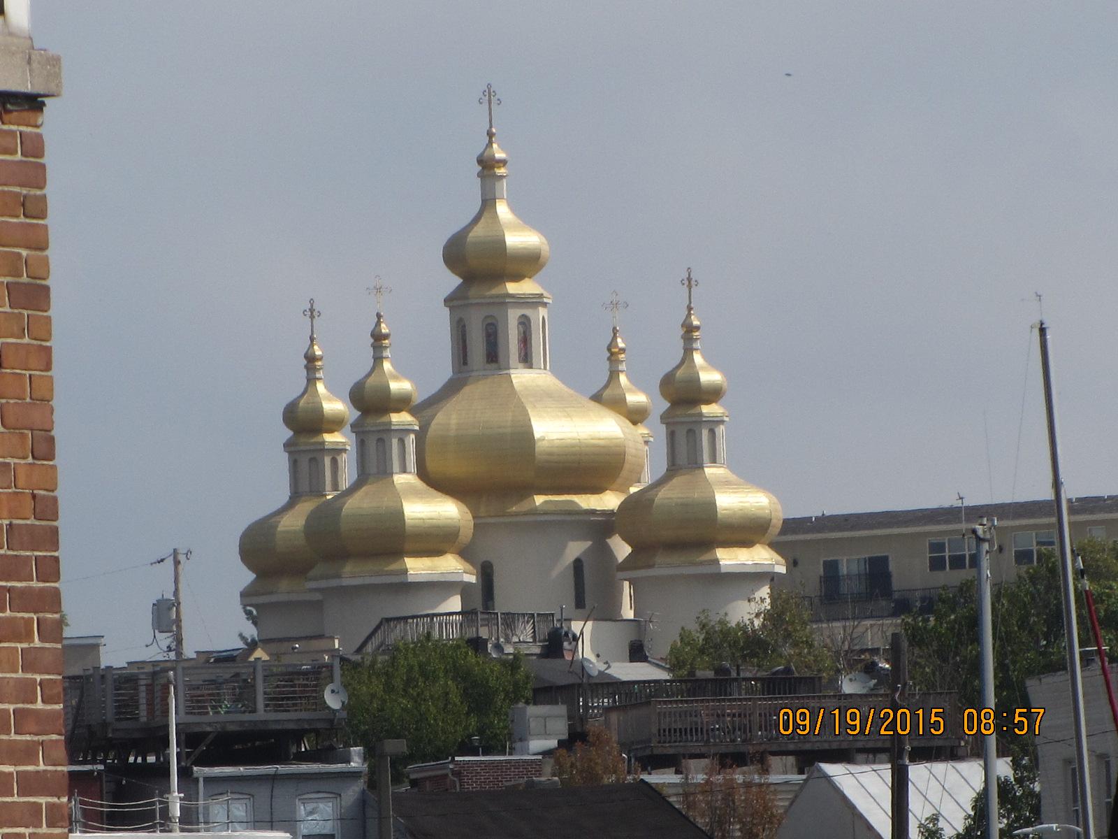 Birds, Blooms, Books, etc: Ukrainian Church in Baltimore