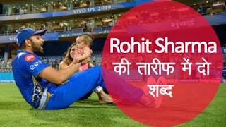 rohit sharma | rohit sharma wife | rohit sharma age