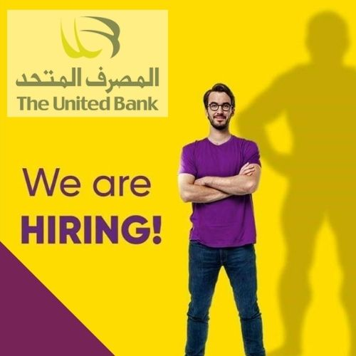 Credit Analyst - The United Bank of Egypt