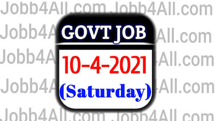 Find Latest Government and Private Sector Jobs in Pakistan Government jobs in Pakistan today
