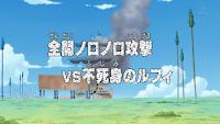 One Piece Episode 218