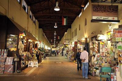 معلومات عن سوق المباركية مدينة الكويت