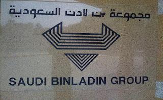 بن لادن گروپ کے کئی ملازمین گزشتہ چھ ماہ سے تنخواہوں کی عدم ادائیگی سے پریشان