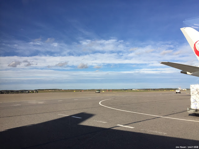 Finland-vantaa-airport