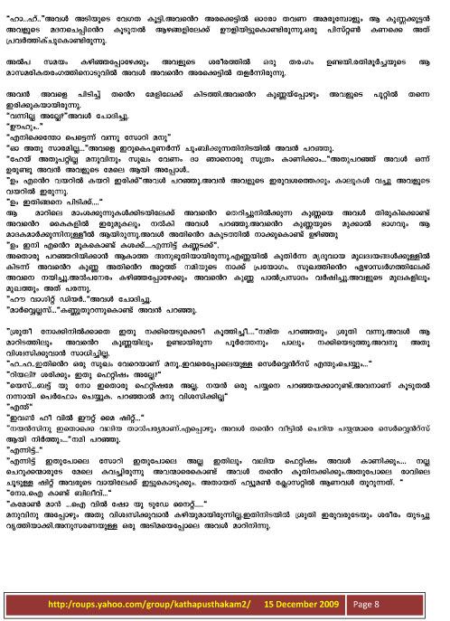 Malayalam Sex And Hot Adult Stories Kambi Kadhakal -3417