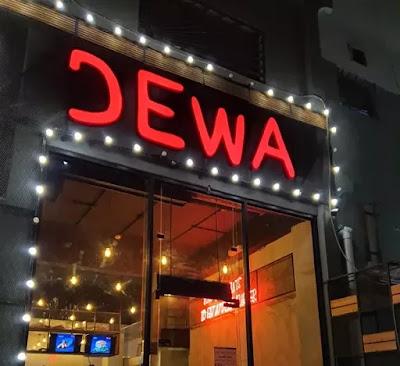 مطعم ديوا برجر الهفوف | المنيو ورقم الهاتف والعنوان