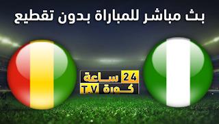 مشاهدة مباراة نيجيريا وغينيا بث مباشر بتاريخ 26-06-2019 كأس الأمم الأفريقية