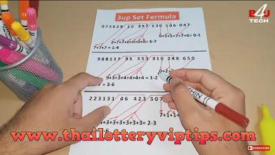 Thai Lottery Regular Running Set Sure Digit 16 August 2018