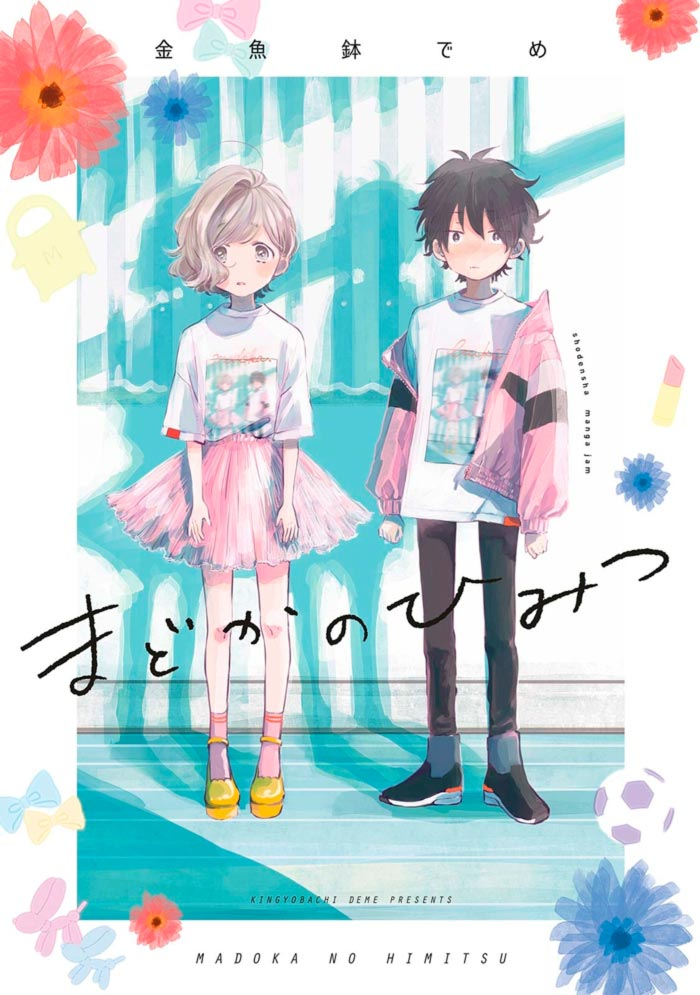 El secreto de Madoka (Madoka no Himitsu) manga - Deme Kingyobachi