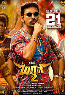 Maari 2 (2019) – Hindi Dubbed – Telugu – HDRip – [720p|480p] Download