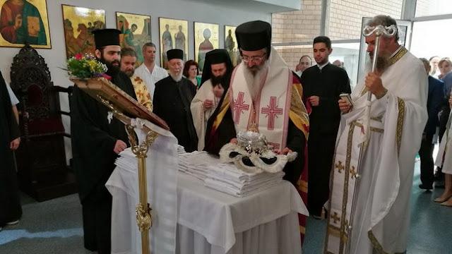 Πραγματοποιήθηκε στο Νοσοκομείο της Αλεξανδρούπολης η 1η Ιατρο-Εκκλησιαστική ημερίδα