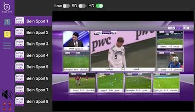 برنامج Beon Live لمشاهدة قنوات beIN SPORTS مجاناً على حاسوب وهاتف