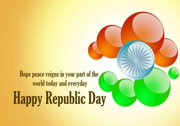Happy Republic Day 2018 GIF Images, Pictures, HD Wallpapers