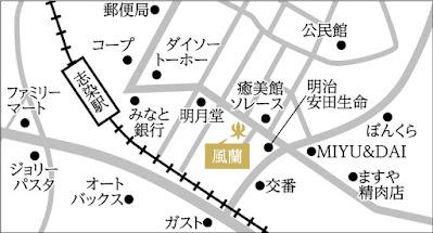 風蘭新事務所地図