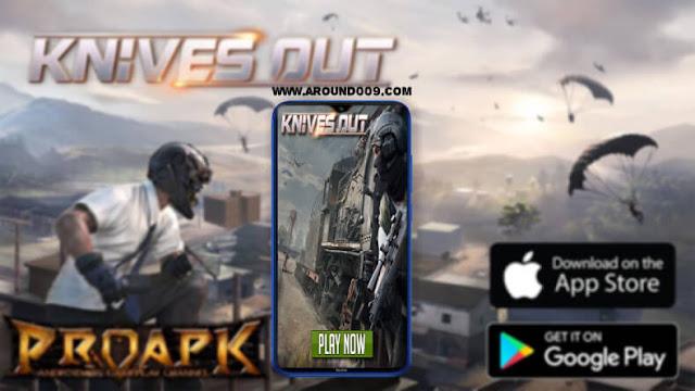 تنزيل لعبة تنزيل لعبة نايفز اوت 2020  : Knives Out v1.2.4 للاندرويد [  apk - obb ]