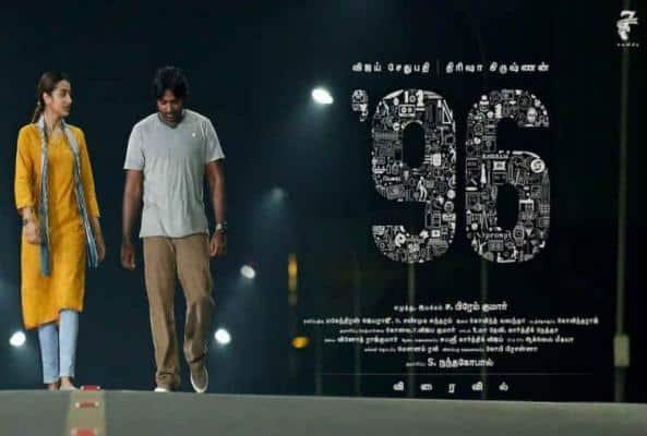 96 full movie download Hindi dubbed 480p HDRip HD.avi