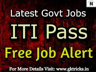 iti pass govt jobs