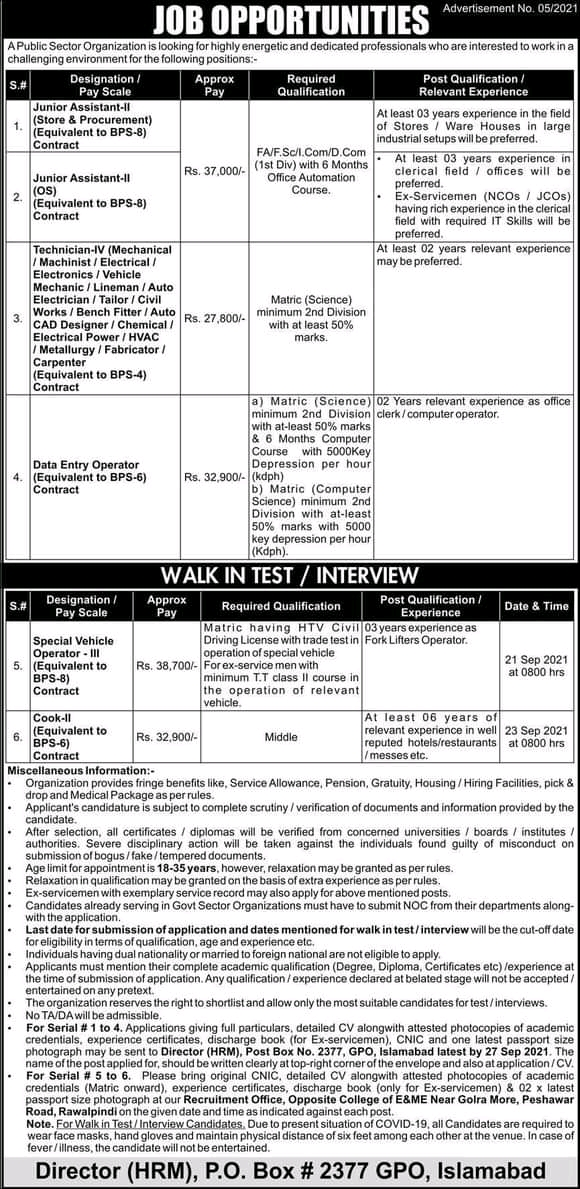 A Public Sector Organization Jobs 2021For Junior Assistant, Technician, Data Entry Operator  & more