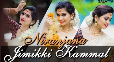 Model actress Niranjana grooves to #JimikkiKammal