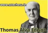 Thomas Alva Edison biography in hindi