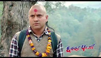 Jeetu Nepal Wiki Biography
