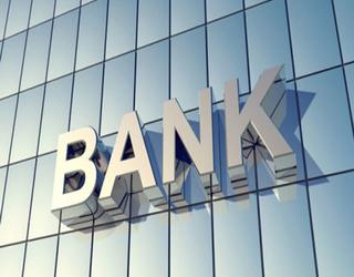 وظائف بنك استثمارى يطلب وظائف ادارية وفنية وقانونية تعرف على الشروط التقديم الان