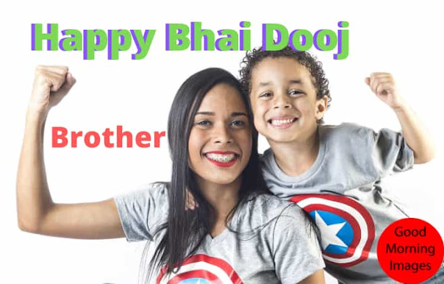 Happy Bahi Dooj For 2019 ㈫ Best Bhai Dooj Images & Quotes